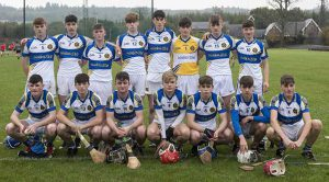 Dean Ryan Cup Under 16.5 A Hurling Semi-Final – Thurles CBS 5-18 John the Baptist Hospital 0-8